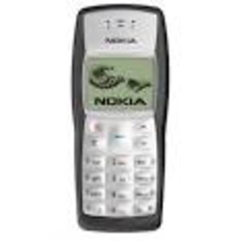 Primer teléfono móvil (padre)