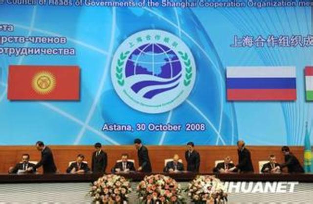 Восьмая встреча глав государств-членов ШОС