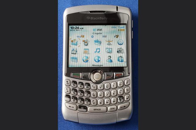 PADRE: Primer teléfono con internet