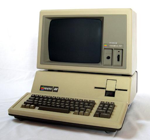 PADRE: Primer ordenador