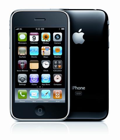 PADRE: Smartphone