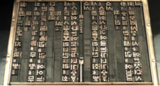 Naissance Typographie