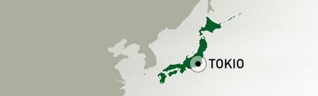 First international office in Tokyo , Japan