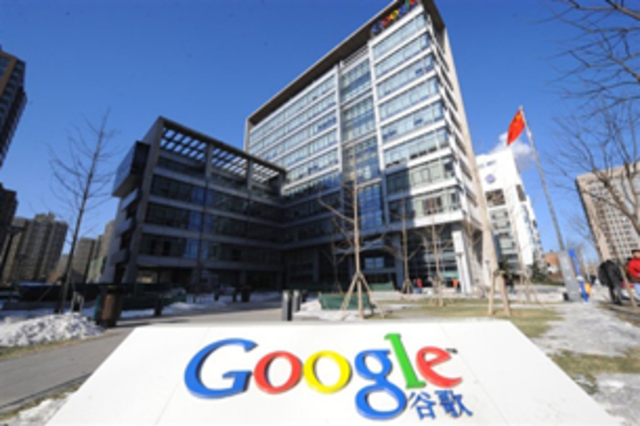 Google first office in Hong Kong