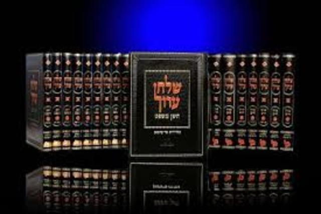 Código de la ley judía (ShuljanAruj) publicada.