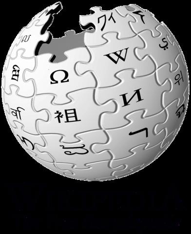 El inicio de la Wikipedia
