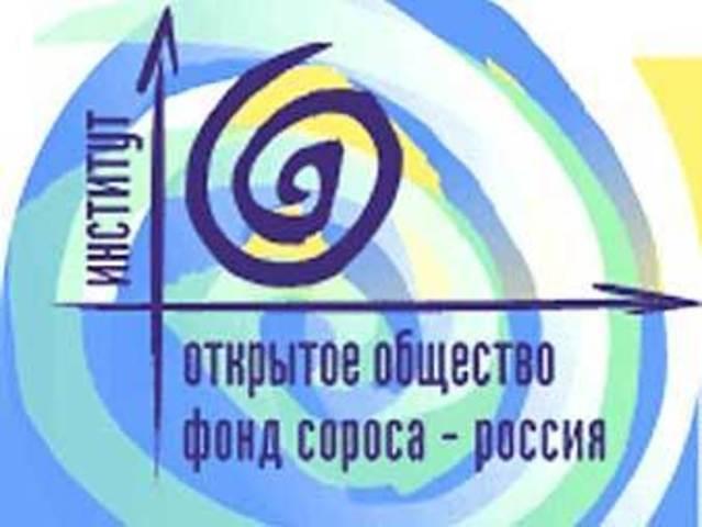 Программа «Университетские центры России»