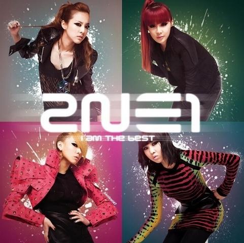 2NE1 & Youtube