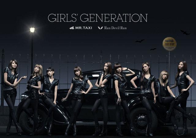 Girl's Generation & Youtube