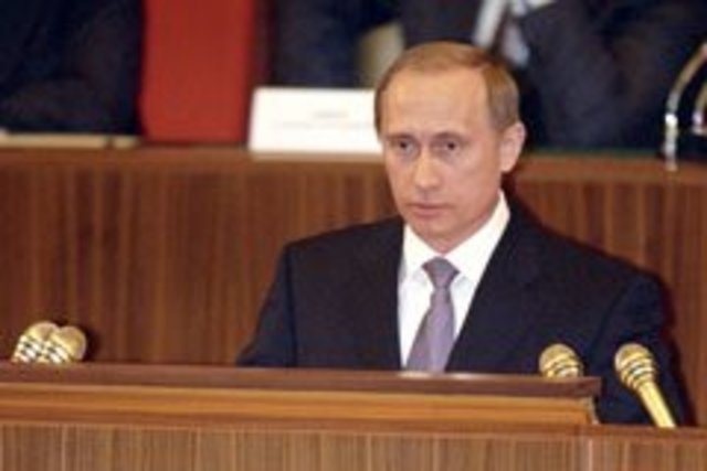 Президент РФ на второй срок