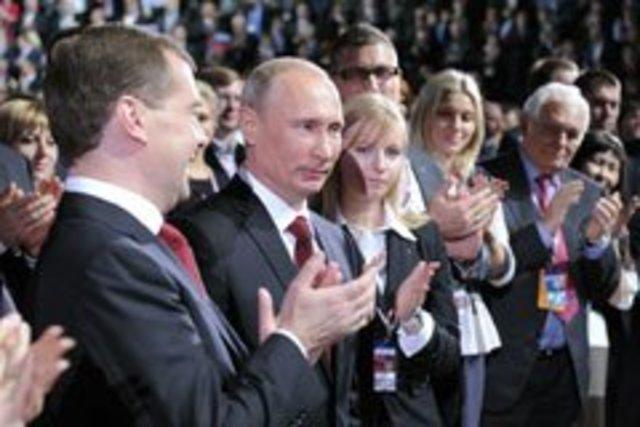Президент России на настоящий момент