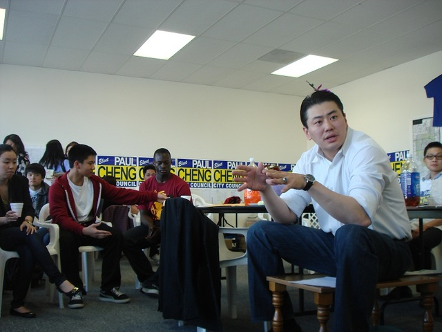 Meeting With Paul Cheng