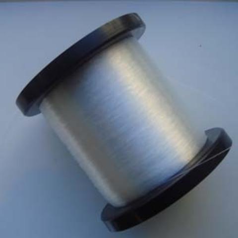 Invention du nylon