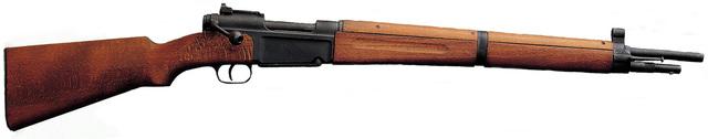 Fusils de la seconde Guerre Mondiale