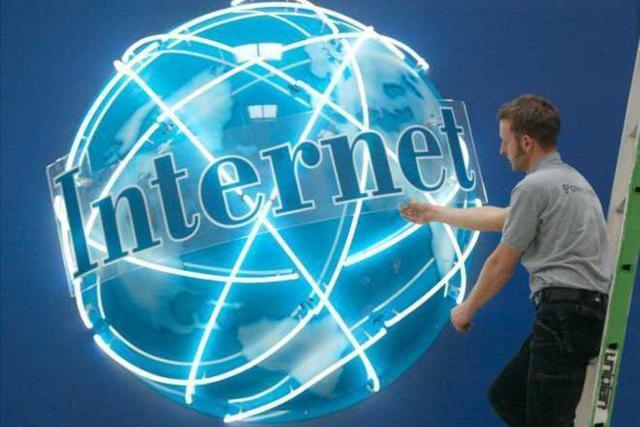 "термин ""Internet""."