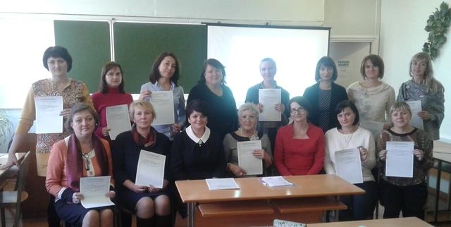 27 октября прошёл мастер-класс в Гомельском  областном институте развития образования