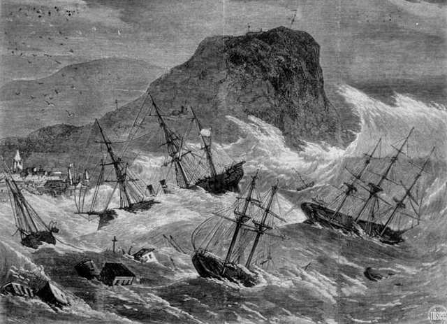 Arica Tsunami