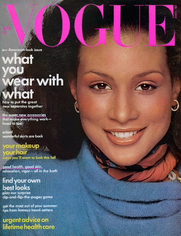 First African American Woman Covers Vogue