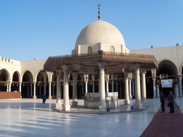 Amr Ibn al-As' Constructed Mosque in Fustat (Cairo)