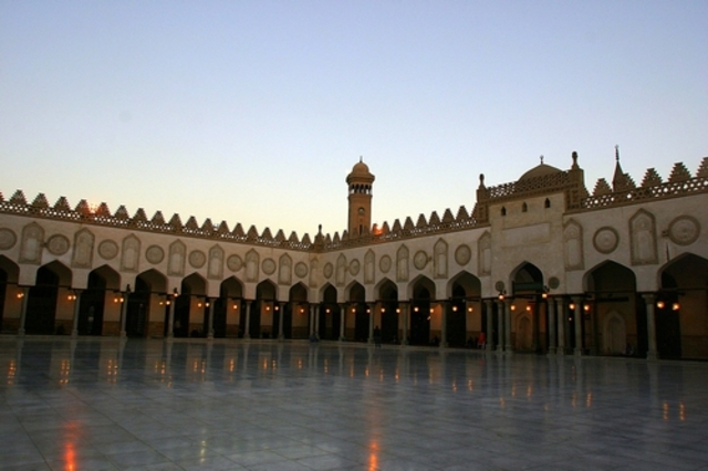 The Fatimid Dynasty Built The Al-Azhar Mosque