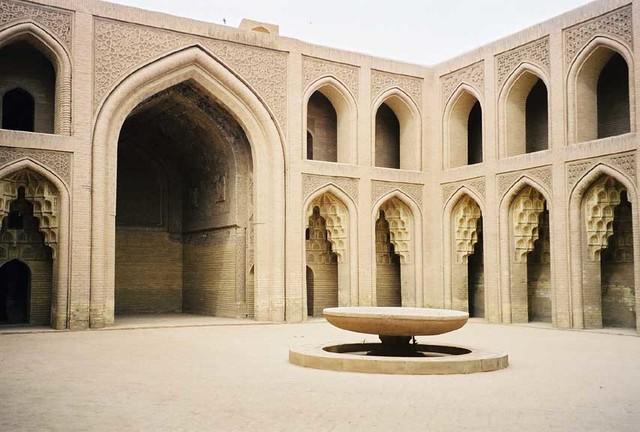 Al-Hakim Built The The Wisdom House (Beit  Al-Hekma)