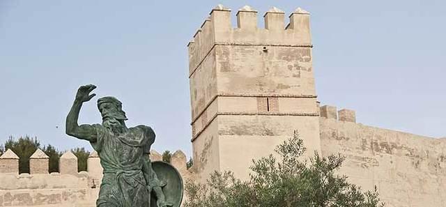 Fundación del reino Aftasí de Badajoz