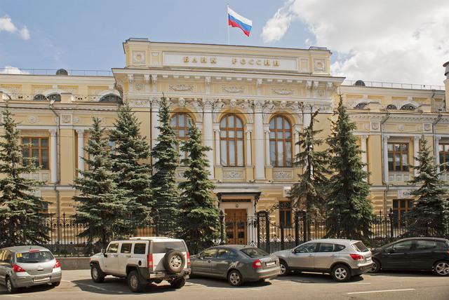 Создание Банка России
