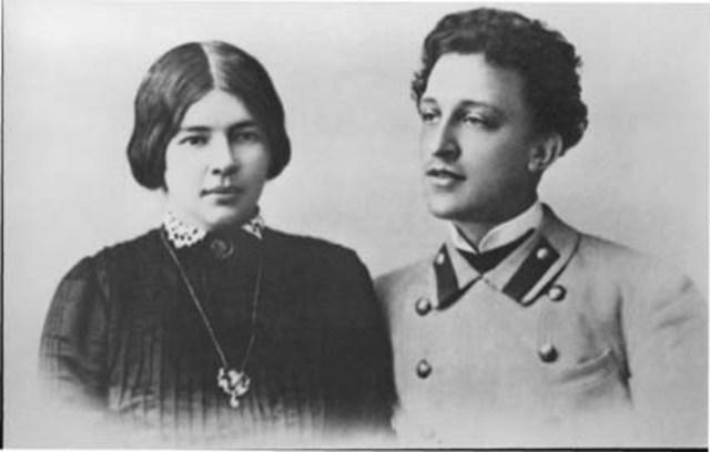 Свадьба Александра Блока и Любови Менделеевой