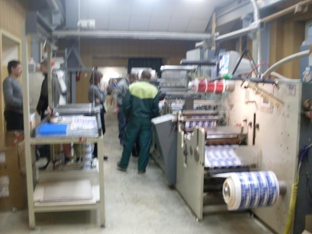 Производственная практика в Новосибирске