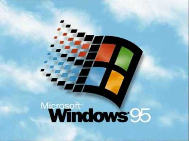 It's Here: Windows 95