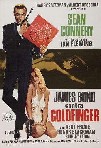 """Голдфингер""(""Goldfinger"")"