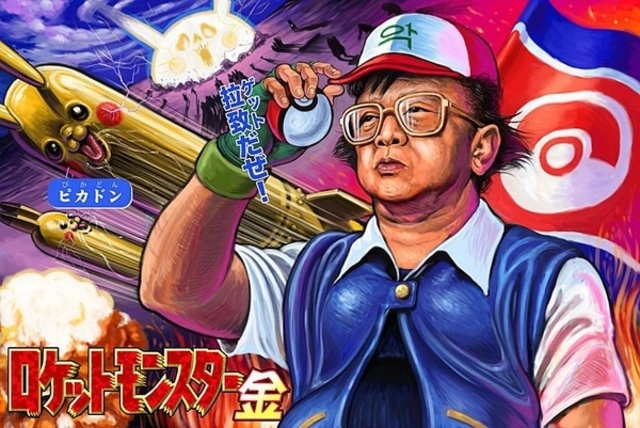North Korean Nukes