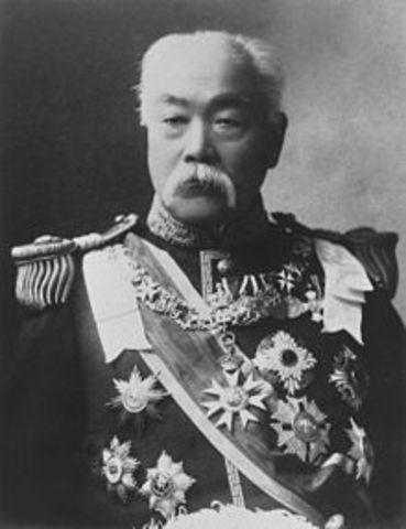 Matsuka: First Prime Minister