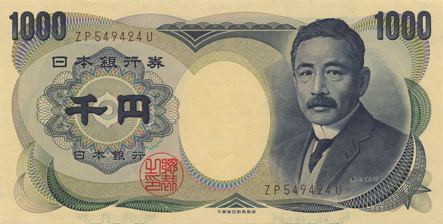 The Yen became the national currency