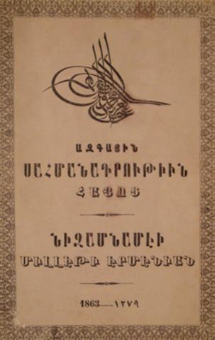 Armenian National Constitution (Political) Ottoman Empire
