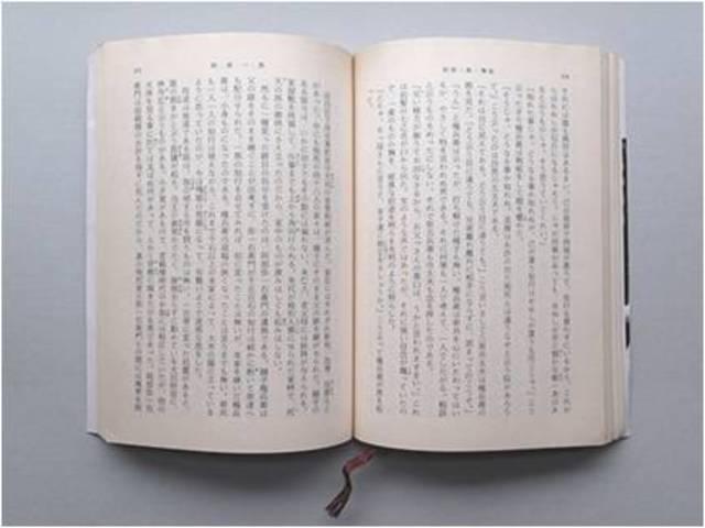 Western Books enter Japan (2nd Partial Timeline)