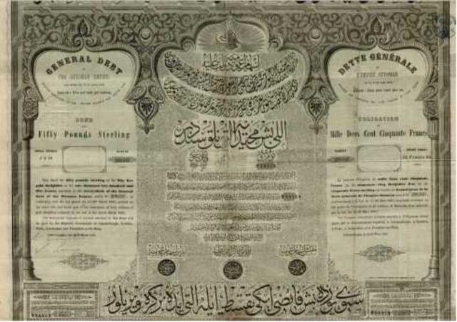 Ottoman public debt (Economical) Ottoman Empire