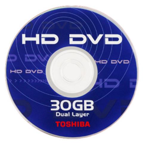HD - DVD
