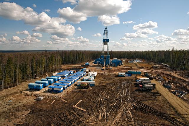 Открыто нефтяных, газовых и газоконденсатных месторождений
