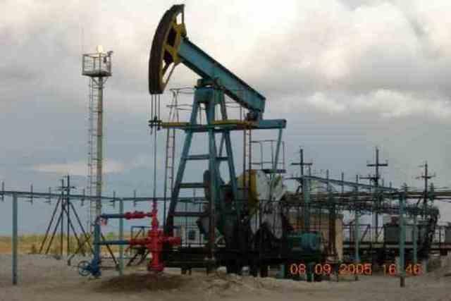 Восьмимиллиардная тонна нефти