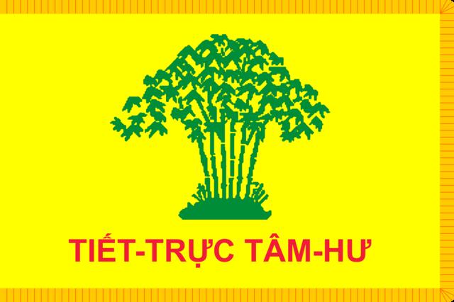 Ngo Dinh Diem Land Reforms