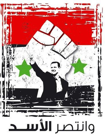 Propuestas del Gobierno sirio.