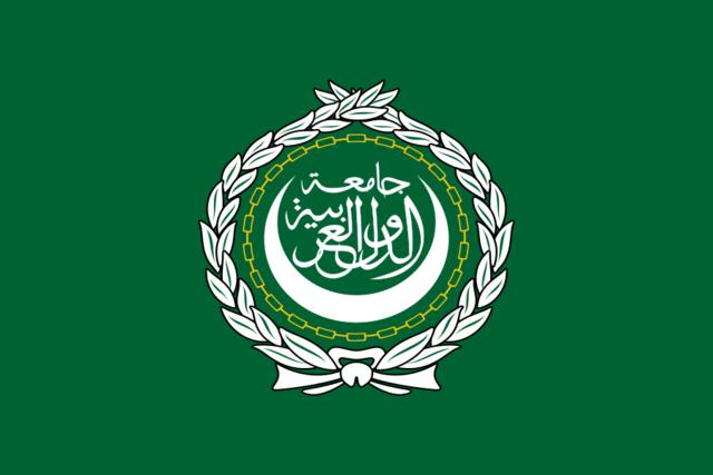 Pronunciamiento de la Liga Árabe.