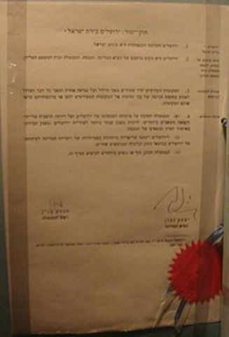Ley de jerusalem- Respuesta de la ONU  la resolución 478