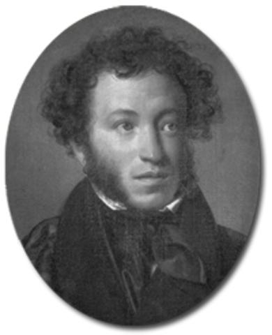 Родился А.С.Пушкин