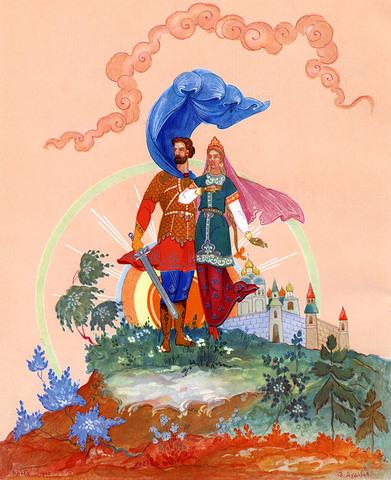 - 27 Nov 1820, Основные события