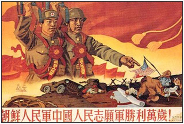 China joins the Korean War