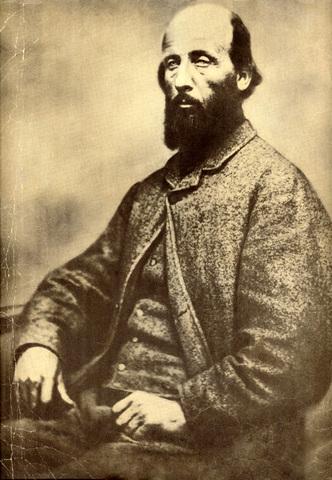 Charles Fenerety's Discovery - NE