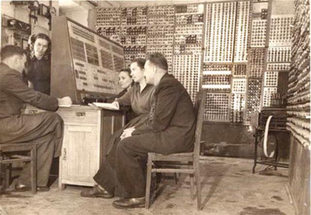 вычислительные машины