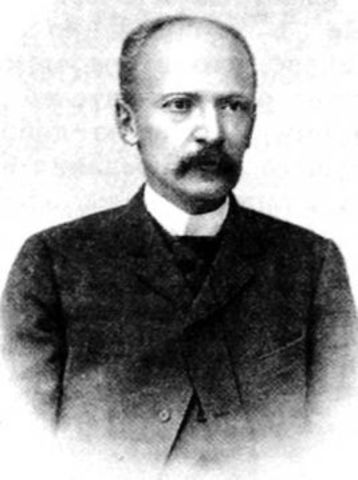 Рождение Авсеенко Василия Григорьевича